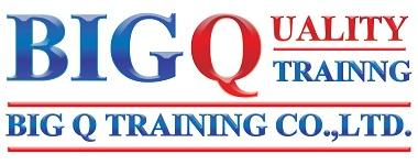 หลักสูตร อบรม หลักสูตรอบรม ฝึกอบรม Training